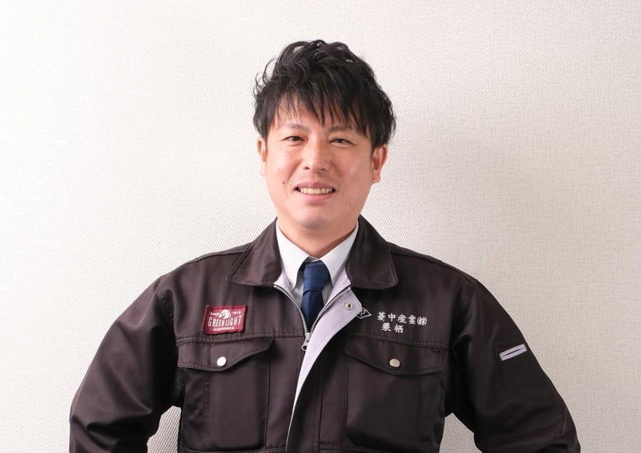 従業員栗栖 隆昭の写真